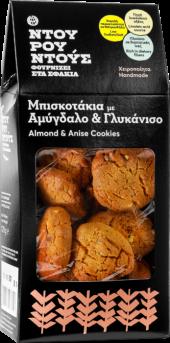 Μπισκότα Αμυγδάλου Γλυκάνισο-Ντουρουντούς Φούρνος