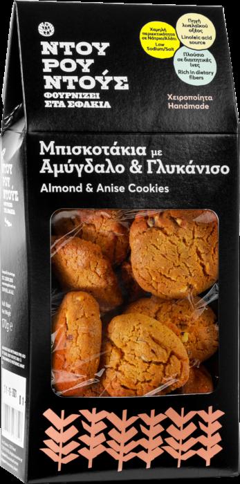 Μπισκότα Αμυγδάλου με Γλυκάνισο
