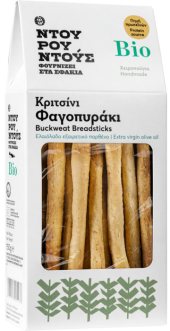 Βιολογικό Κριτσίνι Φαγοπυράκι-Ντουρουντούς Φούρνος