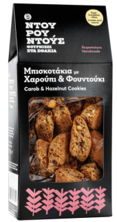 Μπισκότα Χαρούπι Φουντούκι-Ντουρουντούς Φούρνος