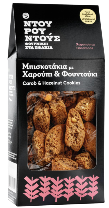 Μπισκότα με Χαρούπι και Φουντούκι