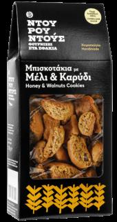 Μπισκοτάκια Μέλι Καρύδι-Ντουρουντούς Φούρνος