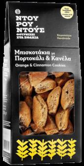 Μπισκότα Πορτοκάλι Κανέλα-Ντουρουντούς Φούρνος