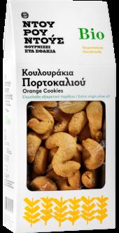 Βιολογικά Κουλουράκια Πορτοκαλιού-Ντουρουντούς Φούρνος
