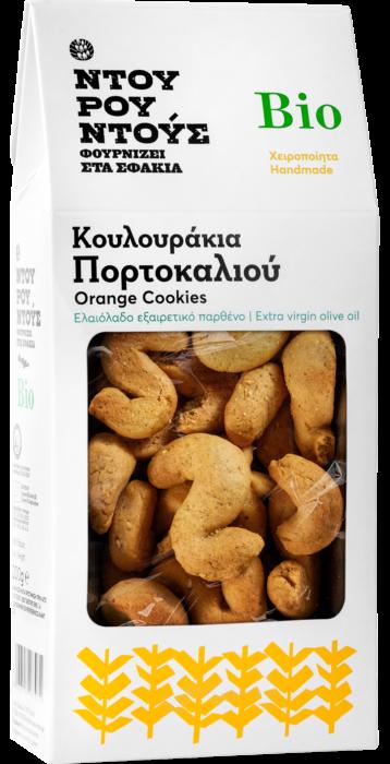 Βιολογικά Κουλουράκια Πορτοκαλιού